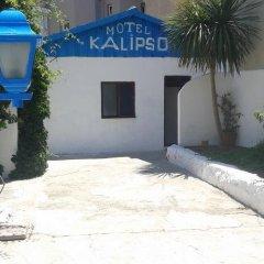Отель Kalipso Motel Чешме фото 4