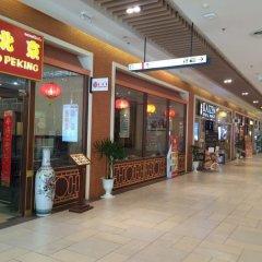 Отель J.J Belle Condo In Bangkok Бангкок банкомат
