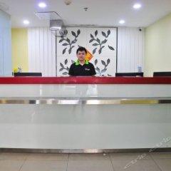 Отель Yimi Inn (Guangzhou Yide Road Metro Station) детские мероприятия