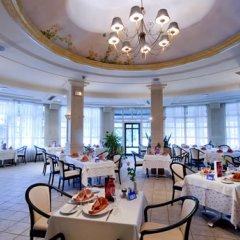 Royal Kenz Hotel Thalasso And Spa Сусс фото 5