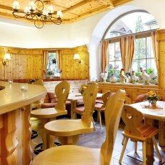 Отель Hahn Hotel Германия, Мюнхен - 3 отзыва об отеле, цены и фото номеров - забронировать отель Hahn Hotel онлайн гостиничный бар