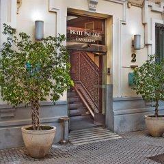 Отель Petit Palace Sevilla Canalejas Испания, Севилья - отзывы, цены и фото номеров - забронировать отель Petit Palace Sevilla Canalejas онлайн вид на фасад