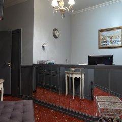 Гостиница Погости на Чистых Прудах интерьер отеля фото 2