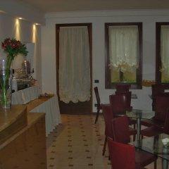 Отель Guesthouse Alloggi Agli Artisti Венеция помещение для мероприятий