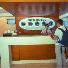 Dies Hotel Турция, Диярбакыр - отзывы, цены и фото номеров - забронировать отель Dies Hotel онлайн интерьер отеля фото 3