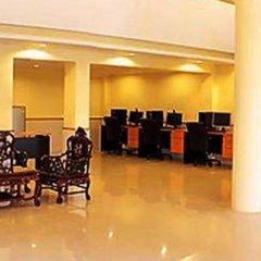 Отель Cozy Villa Бангкок помещение для мероприятий