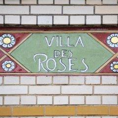 Отель Villa des Roses Voltaire Бельгия, Брюссель - отзывы, цены и фото номеров - забронировать отель Villa des Roses Voltaire онлайн гостиничный бар