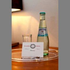 Gildors Hotel Atmosphère удобства в номере