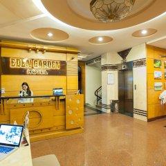 Eden Garden Hotel спа фото 2