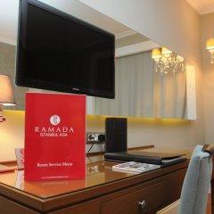 Ramada Istanbul Asia Турция, Стамбул - отзывы, цены и фото номеров - забронировать отель Ramada Istanbul Asia онлайн удобства в номере фото 2