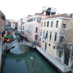 Отель Venice Hazel Guest House