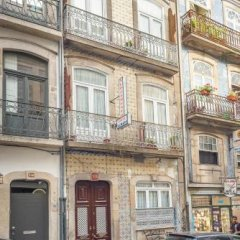 Отель Charm Garden Португалия, Порту - отзывы, цены и фото номеров - забронировать отель Charm Garden онлайн парковка