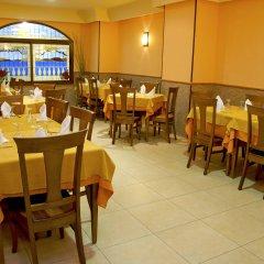 Hotel Las Rampas Фуэнхирола питание
