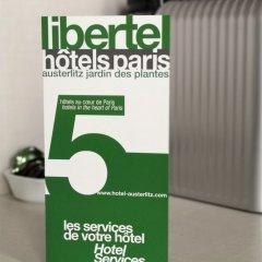 Отель Libertel Austerlitz Jardin des Plantes с домашними животными