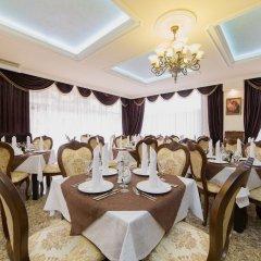 Бутик-отель ANI Сочи помещение для мероприятий фото 2