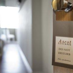 Hotel Ascot & Spa удобства в номере