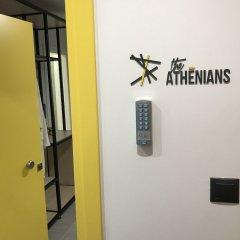 Апартаменты The Athenians Modern Apartments сейф в номере