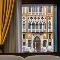 Отель Galleria Италия, Венеция - отзывы, цены и фото номеров - забронировать отель Galleria онлайн комната для гостей фото 4
