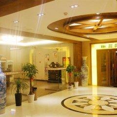 Xingzi Nankang Hotel интерьер отеля фото 3