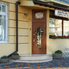 Отель Rauhvergher Profitable House Одесса фото 7