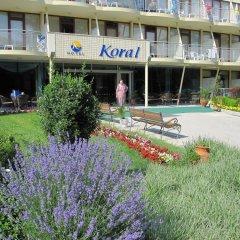 Отель Koral Болгария, Св. Константин и Елена - 1 отзыв об отеле, цены и фото номеров - забронировать отель Koral онлайн вид на фасад