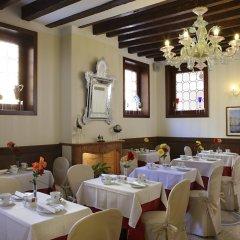 Отель Ca Doro Венеция помещение для мероприятий