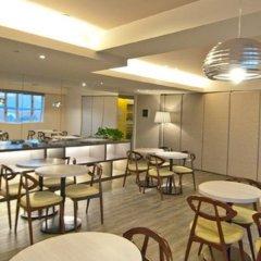 Отель Citadines Biyun Shanghai Китай, Шанхай - отзывы, цены и фото номеров - забронировать отель Citadines Biyun Shanghai онлайн питание