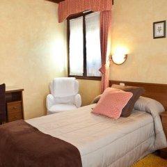 Отель Turismo Rural Remoña комната для гостей фото 5
