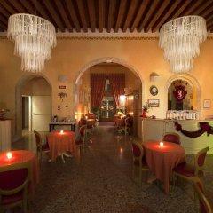Отель Albergo Antica Corte Marchesini Италия, Кампанья-Лупия - 1 отзыв об отеле, цены и фото номеров - забронировать отель Albergo Antica Corte Marchesini онлайн гостиничный бар