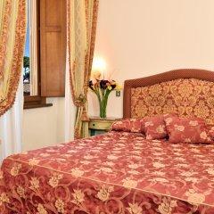 Hotel Forum Palace 4* Стандартный номер фото 11
