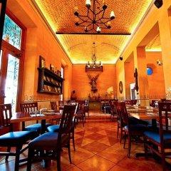 Hotel Casa San Angel - Только для взрослых гостиничный бар