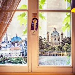 Отель Mercure Vienna First комната для гостей фото 2