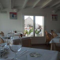 Отель Corte Altavilla Relais & Charme Италия, Конверсано - отзывы, цены и фото номеров - забронировать отель Corte Altavilla Relais & Charme онлайн питание