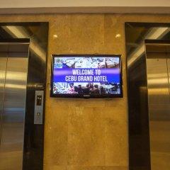 Отель Cebu Grand Hotel Филиппины, Себу - 1 отзыв об отеле, цены и фото номеров - забронировать отель Cebu Grand Hotel онлайн сауна