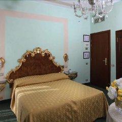 Hotel Marconi Венеция детские мероприятия