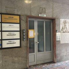 Отель Bella Vienna City Apartments Австрия, Вена - отзывы, цены и фото номеров - забронировать отель Bella Vienna City Apartments онлайн фото 5