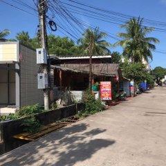 Journey Hostel Ланта