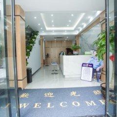 Отель Yangguang 99 Inns (Xiamen Huizhan) Китай, Сямынь - отзывы, цены и фото номеров - забронировать отель Yangguang 99 Inns (Xiamen Huizhan) онлайн интерьер отеля
