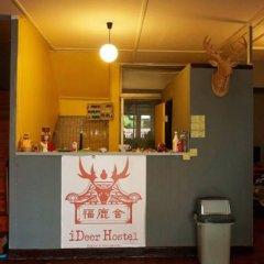 Ideer Hostel Бангкок питание фото 2
