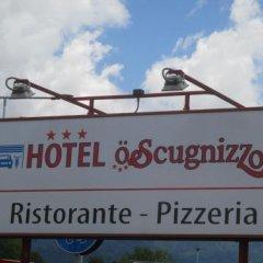 Hotel O'Scugnizzo 2 Беллуно приотельная территория