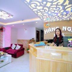 Отель Hang Nga 1 Hotel Вьетнам, Нячанг - отзывы, цены и фото номеров - забронировать отель Hang Nga 1 Hotel онлайн спа фото 2