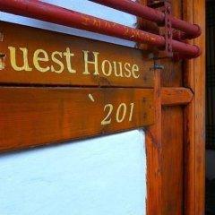 Отель HanOK Guest House 201 городской автобус