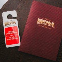 Гостиница «VENA» в Ставрополе отзывы, цены и фото номеров - забронировать гостиницу «VENA» онлайн Ставрополь удобства в номере