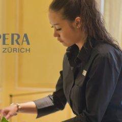 Hotel Opera Zurich фото 18