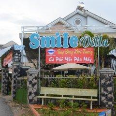 Отель Smile Villa Da Lat Далат спортивное сооружение
