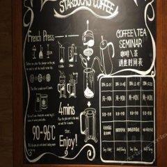 Отель H Life Hotel Китай, Шэньчжэнь - отзывы, цены и фото номеров - забронировать отель H Life Hotel онлайн гостиничный бар
