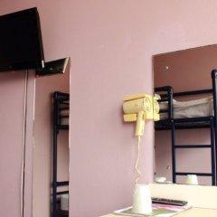Euro Hostel Glasgow удобства в номере фото 2
