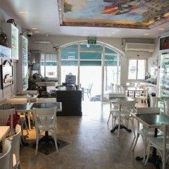 Avital Израиль, Иерусалим - отзывы, цены и фото номеров - забронировать отель Avital онлайн гостиничный бар