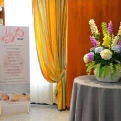 Astoria Hotel& Ninfea SPA Фьюджи удобства в номере