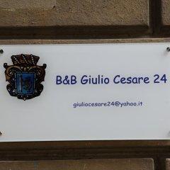 Отель B&B Giulio Cesare парковка